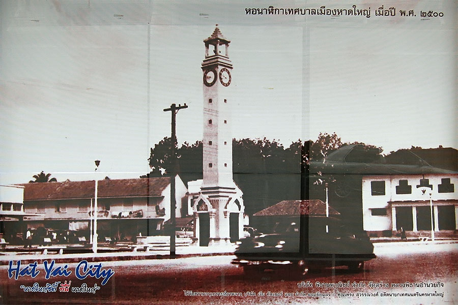 Hat Yai's famous clocktower photographed many years ago